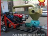 水稻早稻稻谷气力吸粮机设备 吸谷机抽谷机 大豆粮食输送机