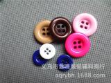 义乌厂家直销纽扣,2跟四眼纽扣,糖果色树脂纽扣,1.15cm超低