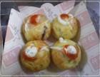 正宗章鱼小丸子加盟条件转让韩式鸡蛋仔制作流程投资小利润高