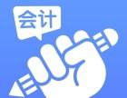 宁波 乐创营 一对一代办税务服务