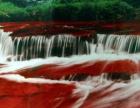 遵义赤水十丈洞瀑布旅游景区 乡村旅游 休闲旅游
