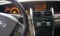 日产天籁2005款2.3自动JMS家用车,没指标可上外地牌子
