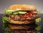 麦迪堡汉堡加盟费用是多少