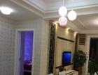 永阳镇-溧水爱涛天逸园2室2厅1卫2200元
