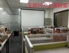 模具设计师培训,机械设计制图员培训到万江天骄职校