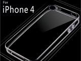 苹果iphone4s手机壳 iphone4超薄硅胶套 4s透明纯