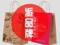 品牌形象设计 深圳logo设计 深圳商标设计