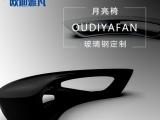 深圳欧迪雅凡十一商场美陈玻璃钢休闲座椅