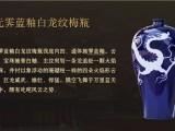 阳士琦大师作品-霁蓝釉白龙纹梅瓶