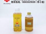 批发润滑油L-HM68 抗磨液压油免费提供指标