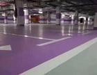 保定环氧地坪漆公司、水泥自流平找平、水泥地面固化