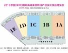 2018年郑州美博会时间更新