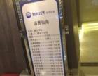 黄冈金昌印刷厂,企业单位广告供应商
