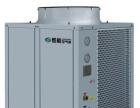 保定热水专家,新型节能中央空调—空气能