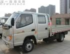 安庆 太湖 双排 小汽车 出租 运输拉货