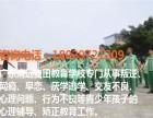 孩子叛逆逃学怎么办?广东问题少年学校清远麦田教育学校