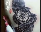 重庆纹身 迦文刺青 重庆刺青 纹身培训 洗纹身 沙坪坝纹身