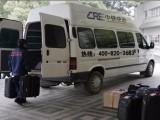 深圳到北京搬家公司-深圳中铁快运-行李包裹托运上门打包
