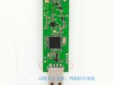 广东深圳厂家供RT3070加强版高功率USB无线模组/高清网络产