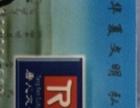 唐人文化购物卡9折转 非诚勿扰