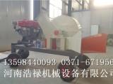 柴油木材削片机800型号 移动式木材削片机 大型木材加工设备