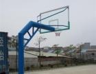篮球架地埋式篮球架篮板、及各种篮球架配件厂家批发