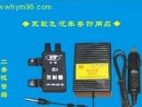 永敏飞品牌 轮胎漏气报警器 胎压监测系统配件之语音报警器