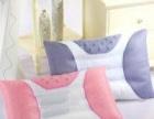家纺床品加盟 日用品 投资金额 1480