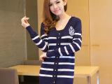 韩版修身条纹针织衫 新款长袖打底毛衣 女式长款开衫外套批发191