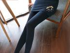 2014新款春秋刺绣眼睛款假两件打底裤薄外穿女士包臀带裙连裤长裤