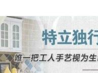 济源江水平装修专业的家装团队先施工后付款