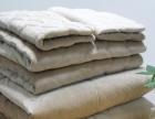 脉纳图-解决失眠的家纺四件套 脉纳图-解决失眠的家纺四件套