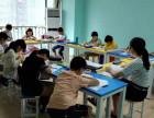 江宁百家湖小学专业晚辅导 全科一对一辅导 成绩提高