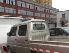 小货车对外长短途搬家货运价格公道合理
