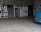海宴镇 厂房 3000平米出租