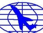 泉州国际航空快递 泉州国际货运