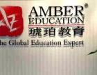 国际生必须读英国大学专业介绍