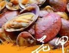 中式小吃连锁加盟品牌 龙门花甲小吃加盟费用及条件