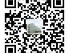 阳江高新区科技企业孵化器 邀你免租入驻