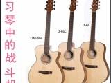推荐款 吉他初学者练习用琴明星款