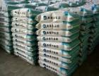 郑州超细型灌浆料价格 河南灌浆料生产厂家