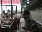 南海赛特烹饪技工招生