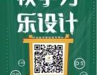 上海UI设计就业前景好不好学习培训需要多久