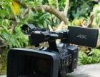 索尼Z100/FS7/Z5C/MC2500全系列特惠促销正品