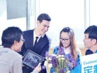 广州韦博国际英语 高端的英语培训中心