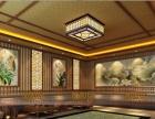 中国人寿十年承保 韩式汗蒸房、纳米能量房承建及加盟