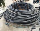 衡水废铜回收求购衡水废铜废旧电线电缆铜线工业废铜