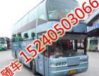 常州到广州直达汽车 价格多少?