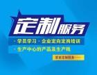 山东烟台数控编程培训学校莱阳UG三维造型招远机床操作