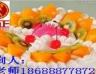 千层蛋糕 广州顶正一对一教学包教包会
